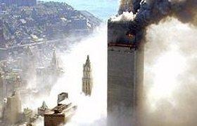 Опубликованы фотографии трагедии 11 сентября. Фоторепортаж