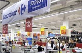 Carrefour окончательно распрощалась с Россией