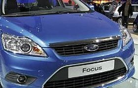 Ford Focus с 8 марта подешевеет на 20%