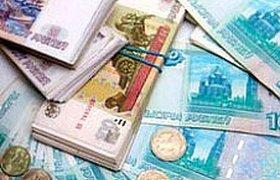 Бюджетная реформа в РФ