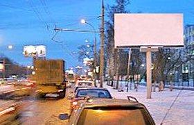 Москва выставит рекламные места на конкурс