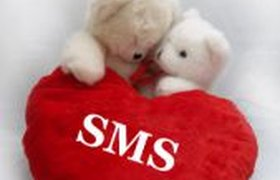 СМС, которые лучше не отправлять