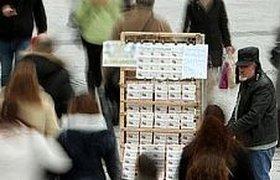 Минфин хочет оплатить Олимпиаду в Сочи лотерейными билетами
