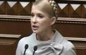 Юлия Тимошенко раскритиковала Виктора Януковича. ВИДЕО