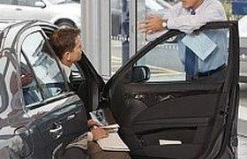 Скидки на автомобили продлеваются до конца марта