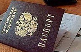 ФМС обещает выдавать паспорта за 10 дней