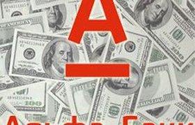Альфа-банк поименно назвал своих крупнейших заемщиков