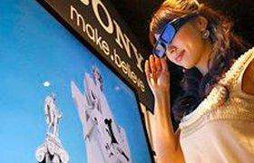 В США стартовали продажи 3D-телевизоров