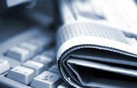 Пользователи не хотят платить за новости в интернете