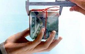 Кудрин обязал подчиненных сдавать подарки дороже 3 тыс. рублей