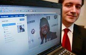 Агенты ФБР разыскивают преступников с помощью социальных сетей