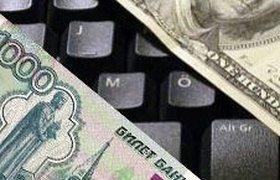 В России могут ввести лицензии для работы с электронными деньгами