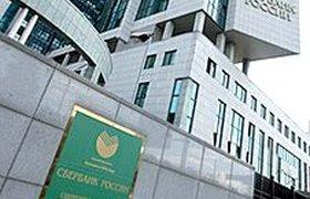 Москва рекомендует Сбербанку снизить комиссию за оплату ЖКХ