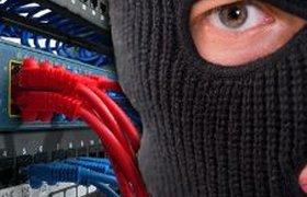 МВД закрыло файлообменник iFolder