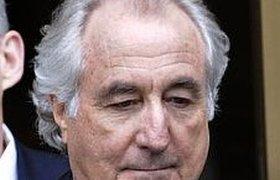 Крупнейшего финансового афериста Мэдоффа избили в тюрьме