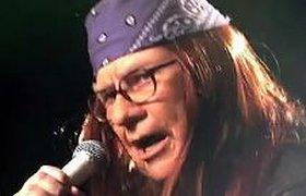 Уоррен Баффет выступил в качестве рок-звезды. ВИДЕО