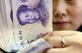 Юань может стать мировой резервной валютой- главный экономист Goldman Sachs