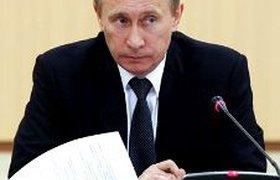Путин пригрозил уволить чиновников за рост стоимости строительства