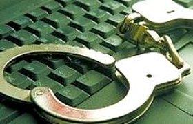 ФСБ задержала питерского хакера по наводке ФБР