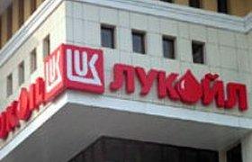 """За год """"Лукойл"""" потерял 23% чистой прибыли"""