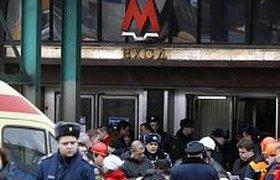 В терактах в метро спецслужбы взяли кавказский след