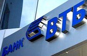 Рекордные убытки группы ВТБ не лишили ее оптимизма