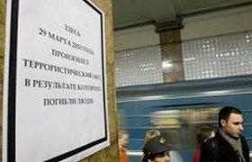 ФСБ установила личности смертниц и задержала организаторов теракта