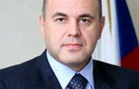 Путин назначил главным налоговиком России бывшего инвестбанкира