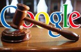 Фотографы и иллюстраторы подают в суд на Google