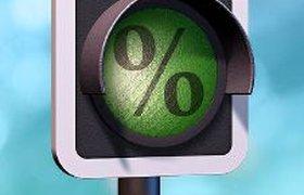Банки снижают проценты по ипотеке