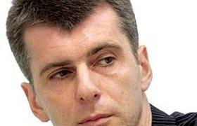 Прохорова обвиняют в связи с африканским диктатором