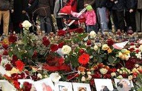Трагедия под Катынью сблизила Польшу и Россию, пишет западная пресса
