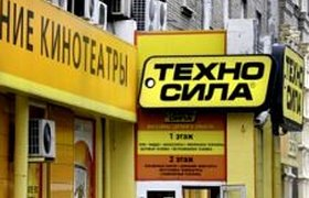 "МДМ-банк купил ""Техносилу"""