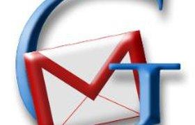 Взломана защита личных данных в Google