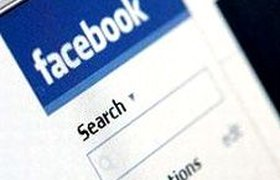 Русский хакер устроил распродажу взломанных аккаунтов на Facebook