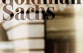Goldman Sachs отрицает свою вину в мошенничестве с ипотечными активами
