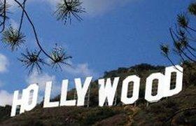 """Основатель Playboy Хью Хефнер спас легендарную надпись """"Голливуд"""""""