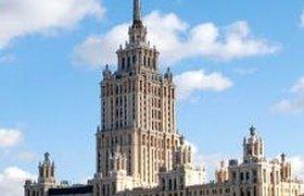 """Легендарная гостиница """"Украина"""" открылась под названием Radisson Royal"""