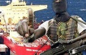 Российский танкер и моряки освобождены из пиратского плена