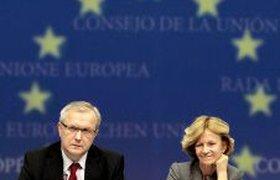 Евросоюз собирает деньги на свое спасение