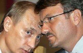 Суд по делу Ходорковского отказался вызывать Сечина, Кудрина и Путина