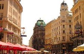 Вена признана самым удобным городом для жизни