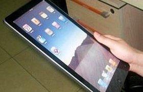 Китай клонировал iPad