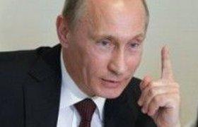 Путин обнаружил у российского бизнеса чувство социальной ответственности