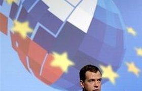 Саммит Россия-ЕС оказался неконкретным