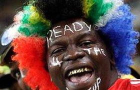 """ЧМ 2010: """"Золотые правила"""" для футбольных фанатов, которые едут в ЮАР"""