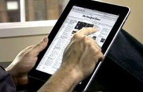 Бизнес-школа IMD использует iPad в учебном процессе