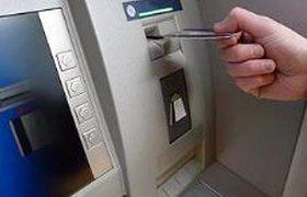 Банкоматы покажут комиссию за снятие наличных