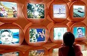 Антимонопольщики поделили рекламные доходы телеканалов
