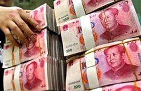 Экономисты размышляют, что сулит рост юаня мировой экономике